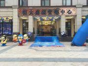 武汉恒大嘉园实景图