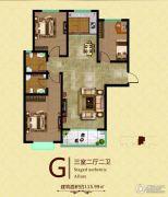 九乐倾城3室2厅2卫118平方米户型图
