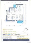 御品蓝湾3室2厅2卫118--119平方米户型图