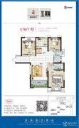 亚星盛世3室2厅2卫120--123平方米户型图