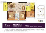 尚都名苑3室2厅1卫0平方米户型图