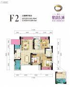 博邦・紫韵东城3室2厅2卫95平方米户型图