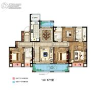 如皋新城悦隽时代4室2厅3卫160平方米户型图