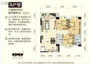 中房・红光7号3室2厅2卫0平方米户型图