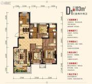 中海和平之门3室2厅2卫113平方米户型图