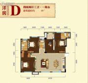 香颂诺丁山4室2厅3卫0平方米户型图