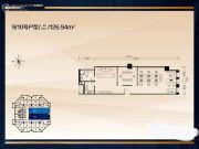 光宇尚滨国际3室1厅1卫126平方米户型图