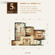 恒大优活城2室1厅1卫63平方米户型图