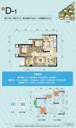 旭阳台北城2室2厅1卫61平方米户型图