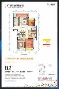 广源鲁班壹号4室2厅2卫111平方米户型图