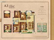 中梁・申州壹号院4室2厅2卫131平方米户型图
