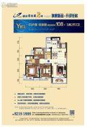 横沥碧桂园3室2厅2卫108平方米户型图