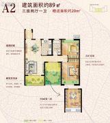 水清木华二期3室2厅1卫89平方米户型图