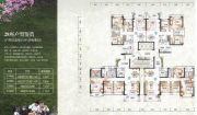 锦绣御景国际110--139平方米户型图