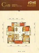 悦城4室2厅2卫119平方米户型图