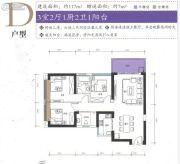 奥宸中心3室2厅2卫117平方米户型图
