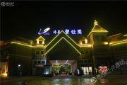 许昌碧桂园外景图