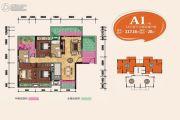 名城公寓4室2厅2卫117平方米户型图