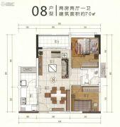 祥辉苑星座2室2厅1卫70平方米户型图