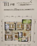 神州南都三期4室2厅2卫128平方米户型图
