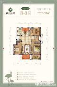 格兰上郡3室2厅2卫119平方米户型图