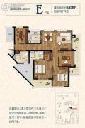 绿城长峙岛银杏园4室2厅2卫135平方米户型图
