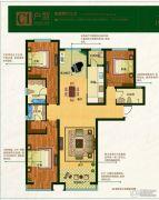 奥北公元4室2厅3卫171平方米户型图