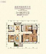 明泰城4室2厅2卫143平方米户型图