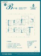 水悦澜山4室2厅3卫129平方米户型图