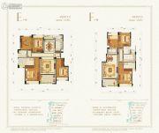 九洲绿城・翠湖香山4室2厅2卫139--103平方米户型图