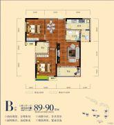 南湖颐景2室2厅1卫89--90平方米户型图