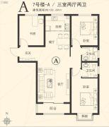 星河湾・荣景园3室2厅2卫120平方米户型图