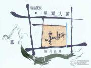 金水湾花园交通图