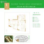 苏州太湖城仕高尔夫酒店公寓1室1厅1卫66平方米户型图