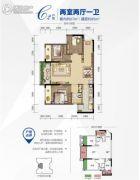 西永9号2室2厅1卫67--85平方米户型图