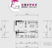 宏府・麒麟山1室1厅1卫50平方米户型图