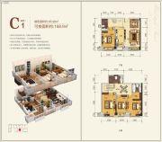 融达・城立方4室2厅3卫93平方米户型图