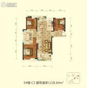 前川欣城二期3室2厅2卫118平方米户型图
