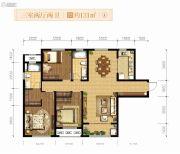 融创天朗南长安街壹号3室2厅2卫131平方米户型图