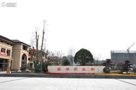 南湖凯旋广场