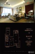 中航城3室2厅2卫135平方米户型图