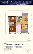 锦绣东城商业广场3室2厅2卫94--95平方米户型图