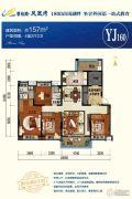 碧桂园凤凰湾4室2厅2卫157平方米户型图