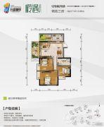 白金壹号3室2厅1卫88平方米户型图