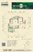 万豪世家2期2室2厅1卫88--89平方米户型图