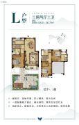 招商兰溪谷2室2厅3卫128--130平方米户型图