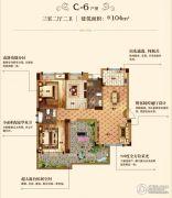 汇悦天地3室2厅2卫104平方米户型图