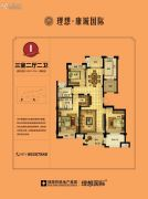 理想康城国际3室2厅2卫0平方米户型图