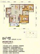 金鳞半岛2室2厅2卫0平方米户型图