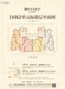 鄂州恒大首府3室2厅2卫125--127平方米户型图